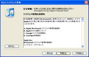 Iphone3_15