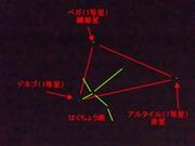 Exh10_454t