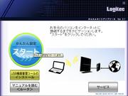 Lanw300ndr_0001