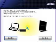 Lanw300ndr_0005