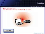 Lanw300ndr_0006