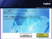 Lanw300ndr_0010