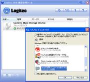 Lanw300ndr_0017