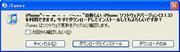 Iphone_313_01