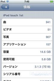 Iphone_t_313_06