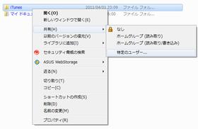 File_shairing00