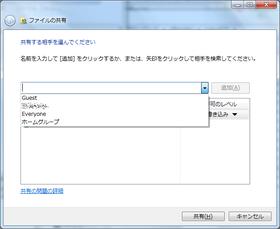 File_shairing01