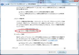 Winxp_7_network01