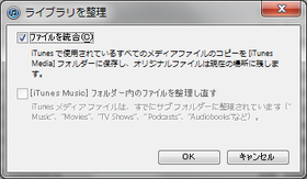 Itunes_library_00