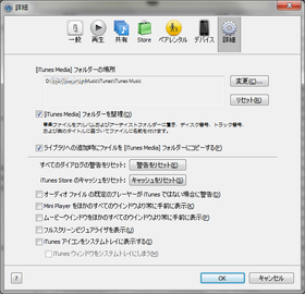 Itunes_library_01_2