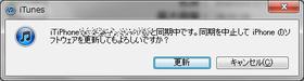 Iphone_restore_06