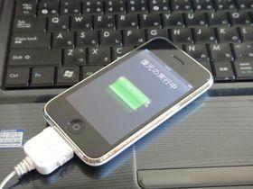 Iphone_restore_13