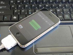 Iphone_restore_15