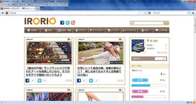 Irorio_top