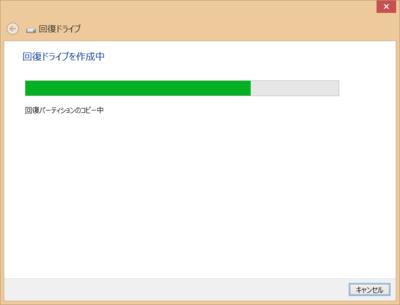Kaifuku07_2