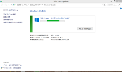 Windows10_04