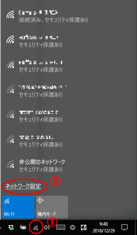 Wifi_01