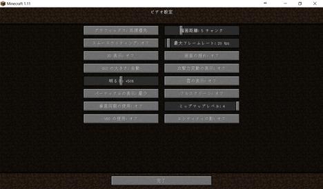 Minecraft_miix28_03