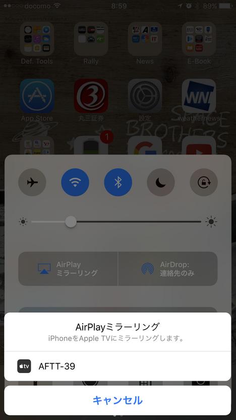 20170717_8_59_18