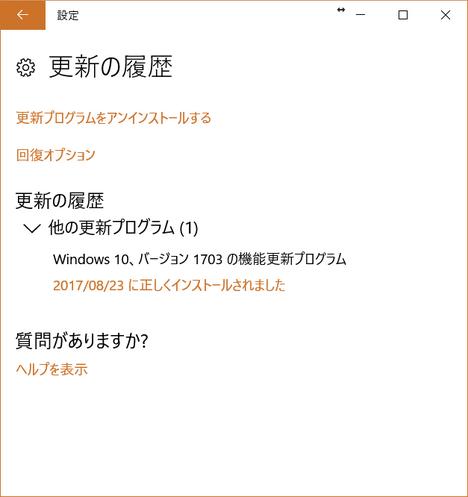 Win10cu_01_2