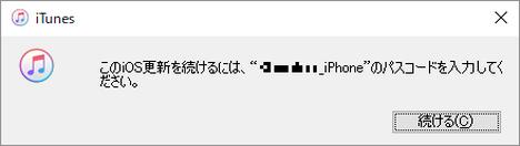 Ios11_03_2