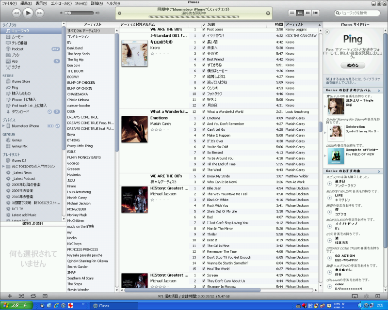 AirPlay-iTunes01.png