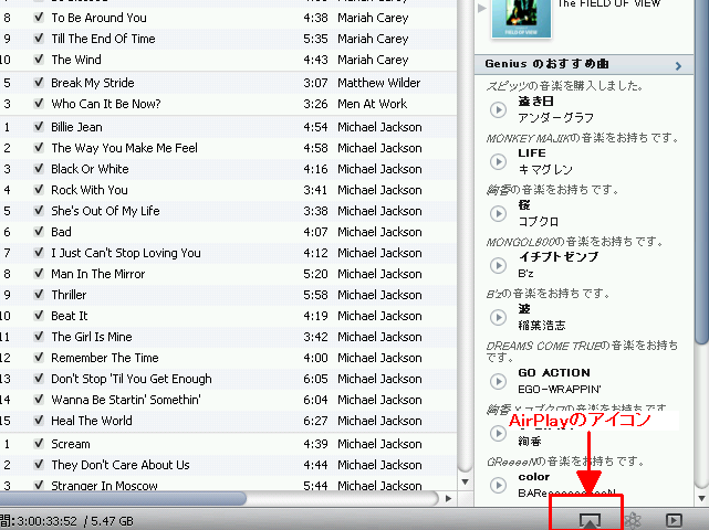 AirPlay-iTunes02.png