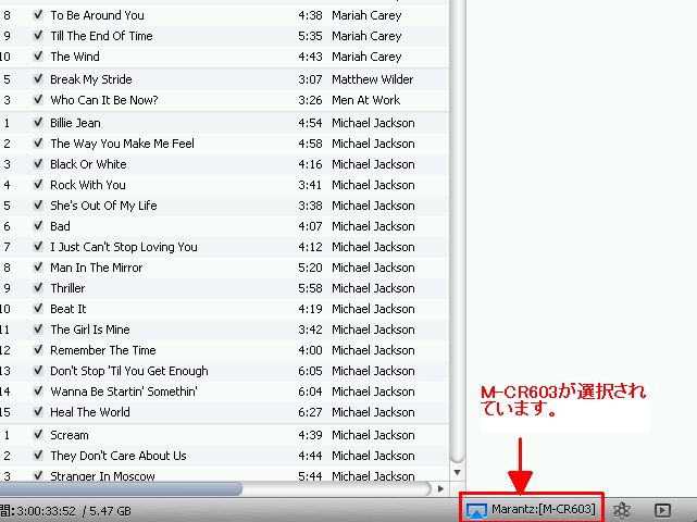 AirPlay-iTunes04.png