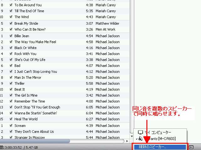 AirPlay-iTunes05.png