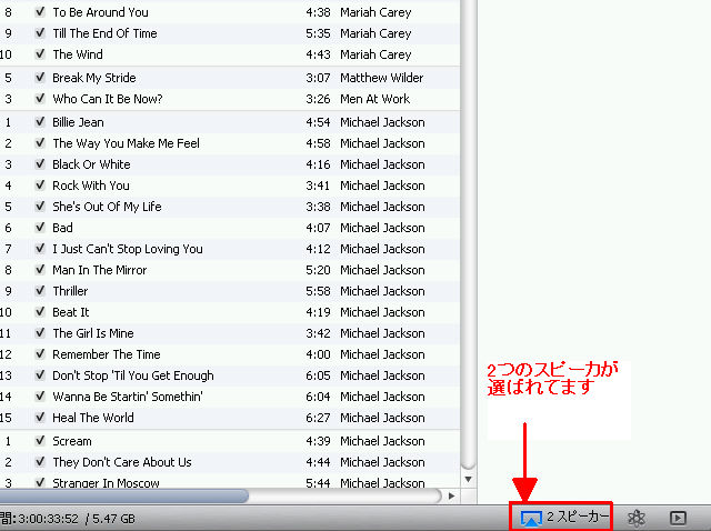 AirPlay-iTunes07.png