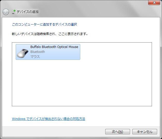 BSMBB08_102.jpg
