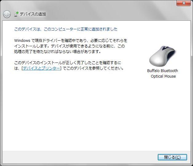 BSMBB08_103.jpg