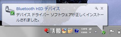 BSMBB08_104.jpg