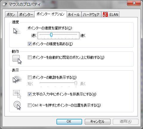BSMBB08_106.jpg