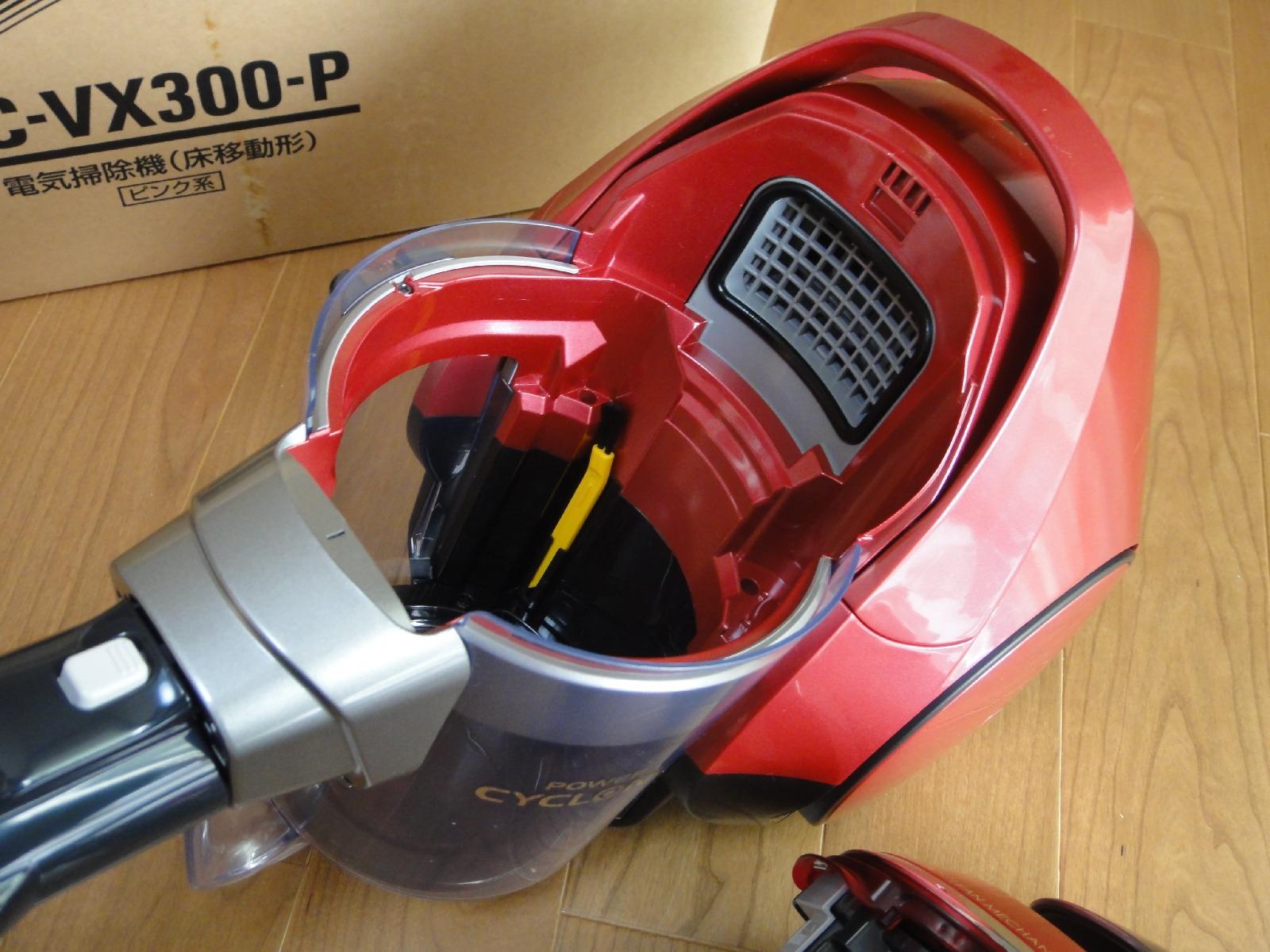 EC-VX300_007.jpg