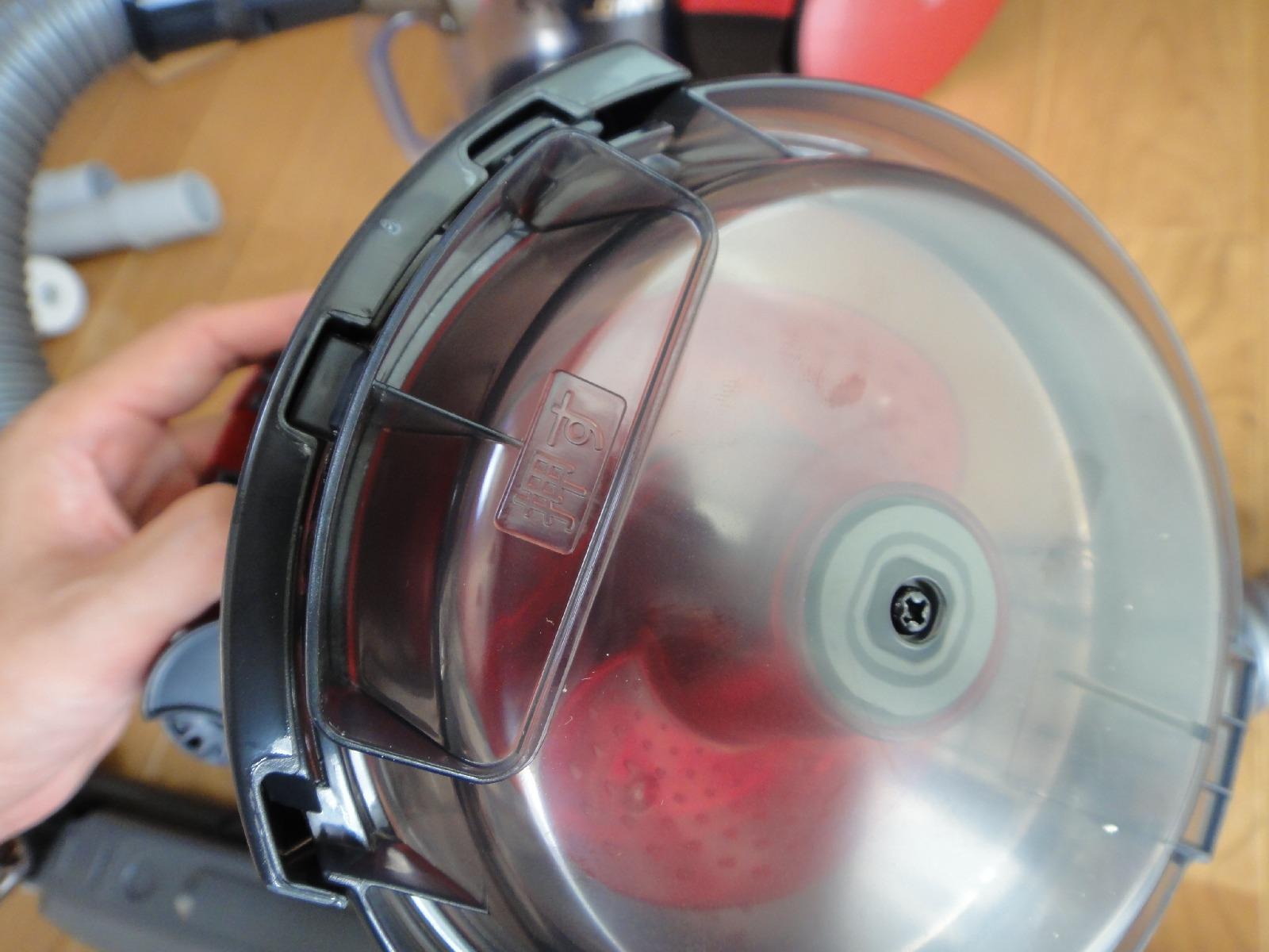 EC-VX300_021.jpg