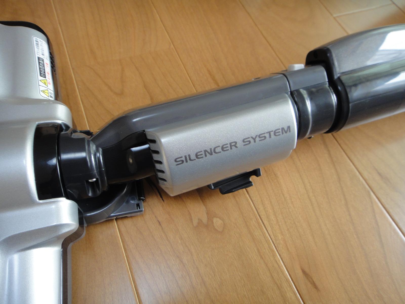 EC-VX300_023.jpg
