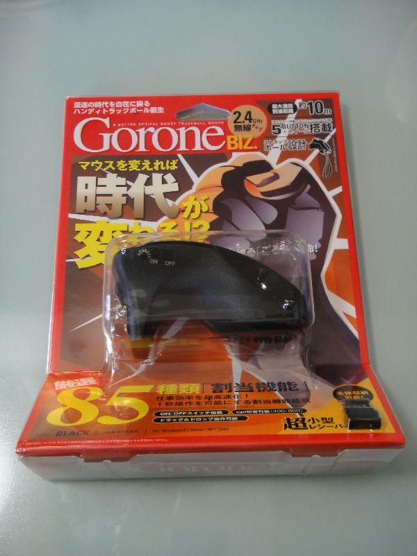 Gorone_001.jpg