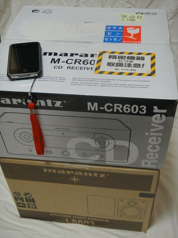 M-CR603_001.jpg