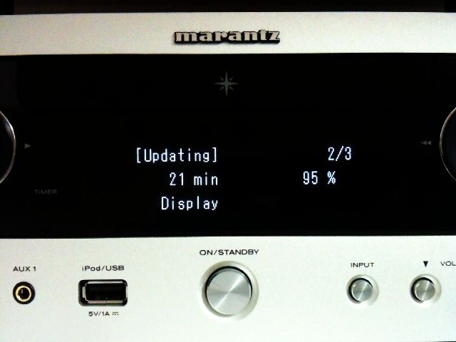 Marantz_AirPlay_316.JPG
