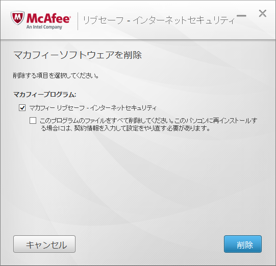 Mcafee01.PNG