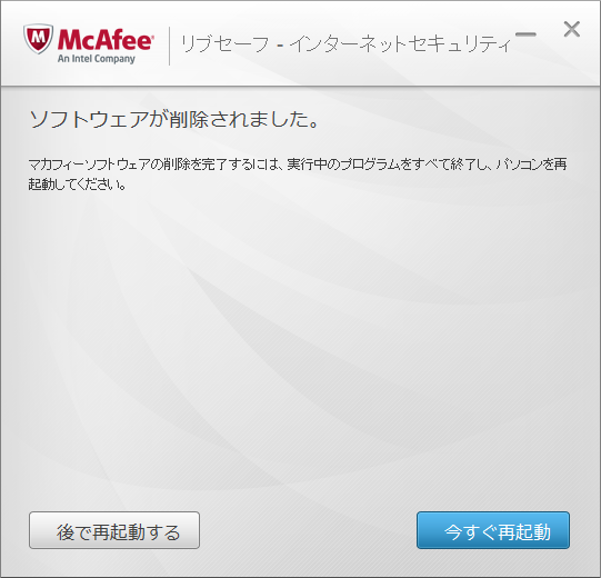 Mcafee04.PNG