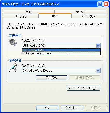 OlasonicWM_017.png