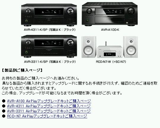 RCD-N7_201.jpg