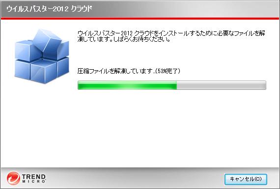 VB2012_005.png