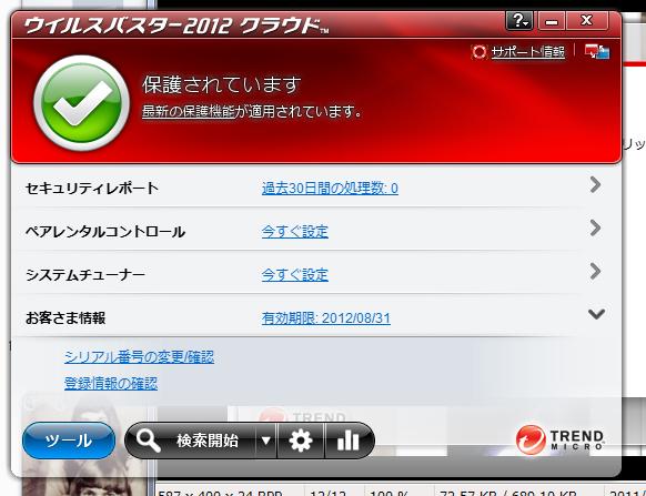 VB2012_014.png
