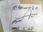Arai_autograph