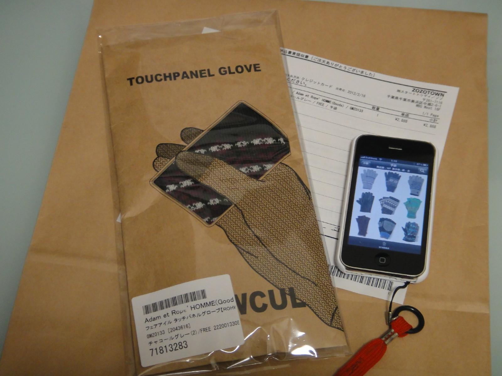 gloves_002.jpg