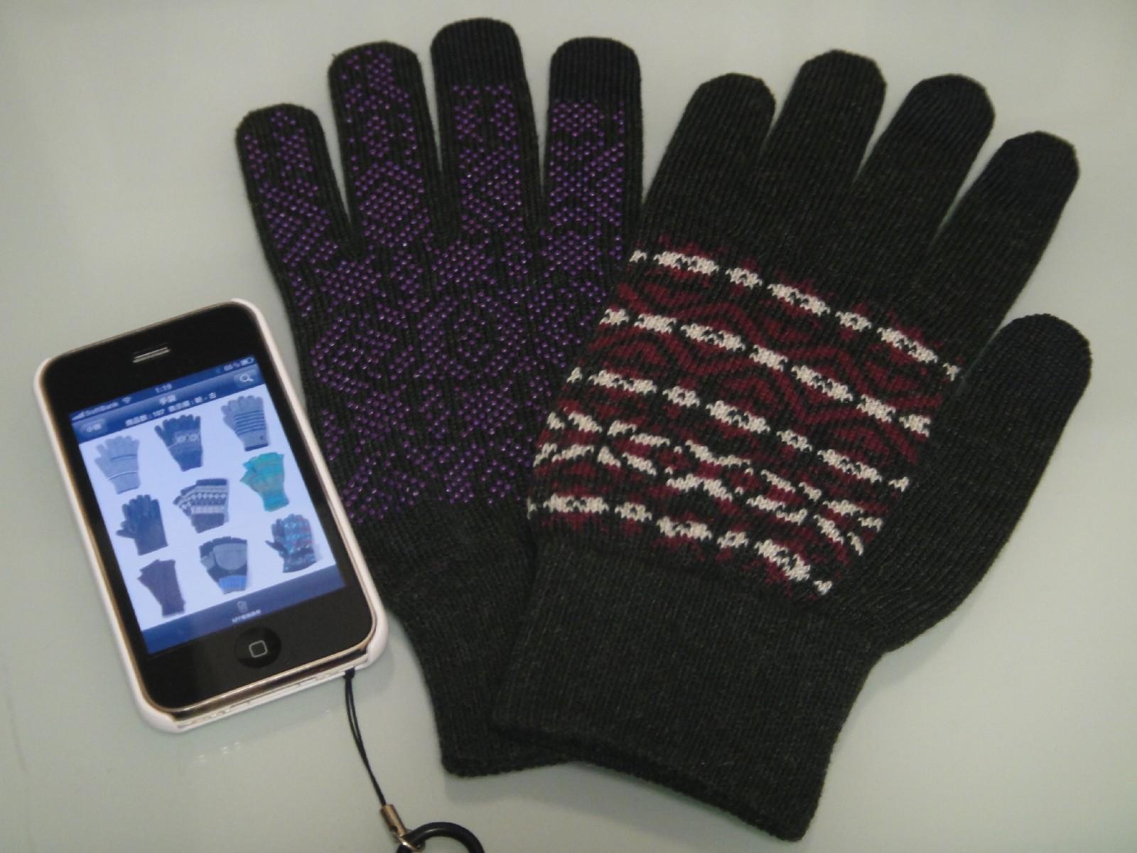 gloves_004.jpg