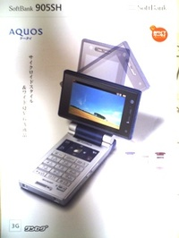 S905sh